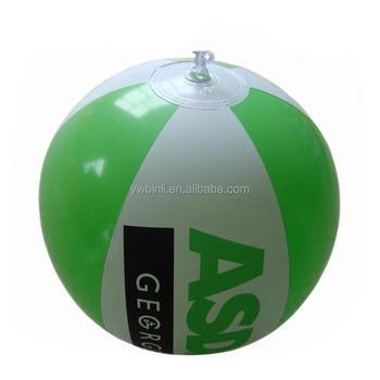 Green Ball Swim