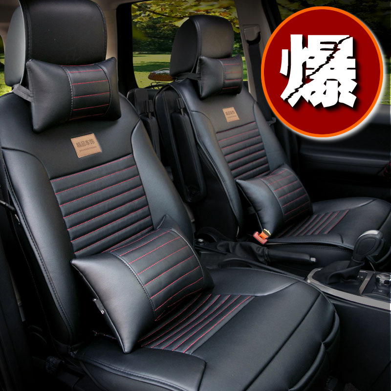 online buy wholesale leather car seats for sale from china leather car seats for sale. Black Bedroom Furniture Sets. Home Design Ideas
