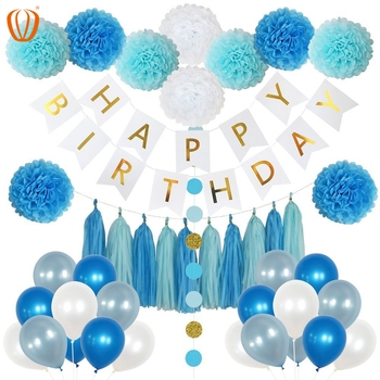 Birthday Party Decoration Set For Boys Includes Happy Birthday Banner20 Party Balloons10 Paper Pom Poms10 Tassels And 32 Buy Kids Birthday Party
