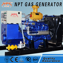120kW natural gas generator