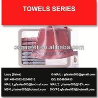 bathroom electric towel warmer
