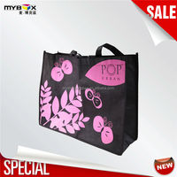 Butterfly and leaves within the logo beautiful PP nonwoven bag
