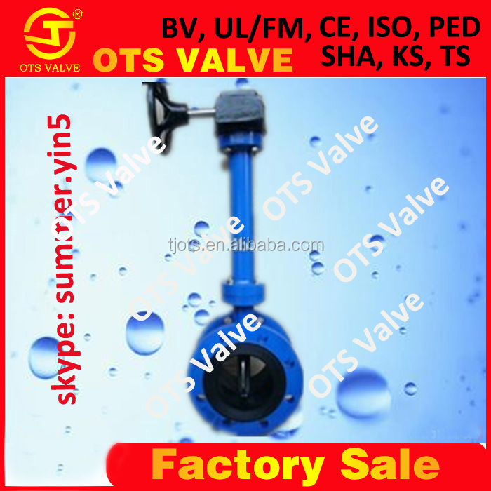 BS 4504 PN10/16 long stem ductile iron deep water butterfly valve AWWA C509