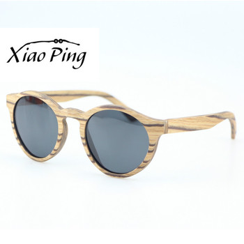 9e5580198a1 2018 Eco Friendly Ce Approved Bamboo Wooden Lexxoo Sunglasses - Buy ...