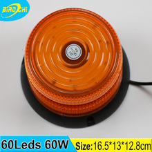 60W 16.5*13*12.8CM SMD2835 super bright magnetic beacon tower airport warning light