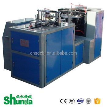 Ripple Double Wall Coffee Paper Cup Manufacturing Machine