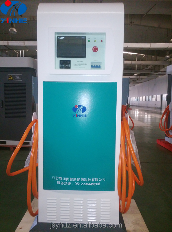Yinhe YZ series DC Fast ev charge station SAE CCS standard with Type-1 connector