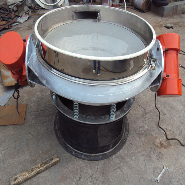 rotary electric vibrator screen sifter