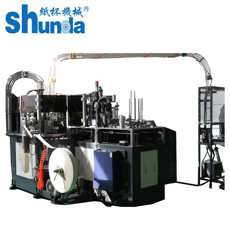 Colored Printed Paper Cup Fan Production Paper Cup Machine/paper Cup  Machine Korea/price Of Paper Cups Machine - Buy Colored Printed Paper Cup