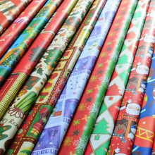 Christmas rolling wrapping paper
