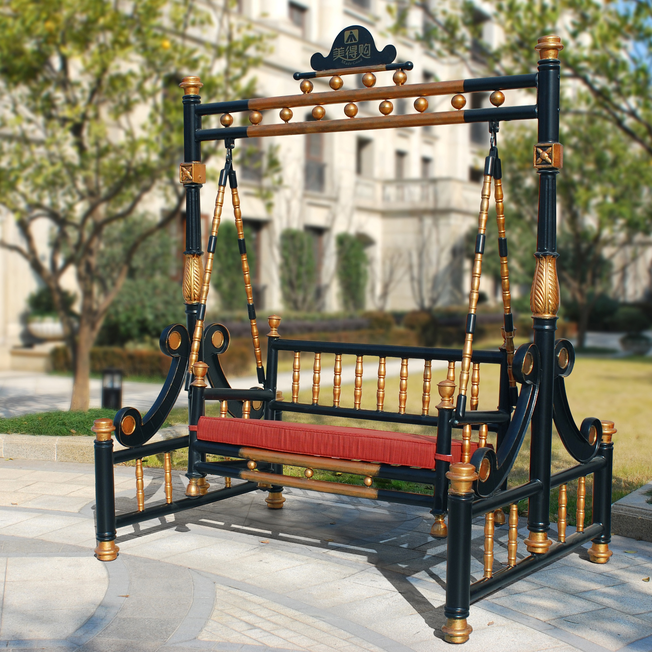 Furniture Patio Swing Chair Outdoor