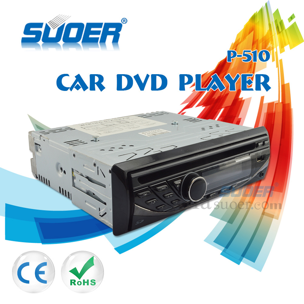 Suoer High Quality Car Multimedia System MP3/MP4 Player Detachable USB One Din DVD Player For Car