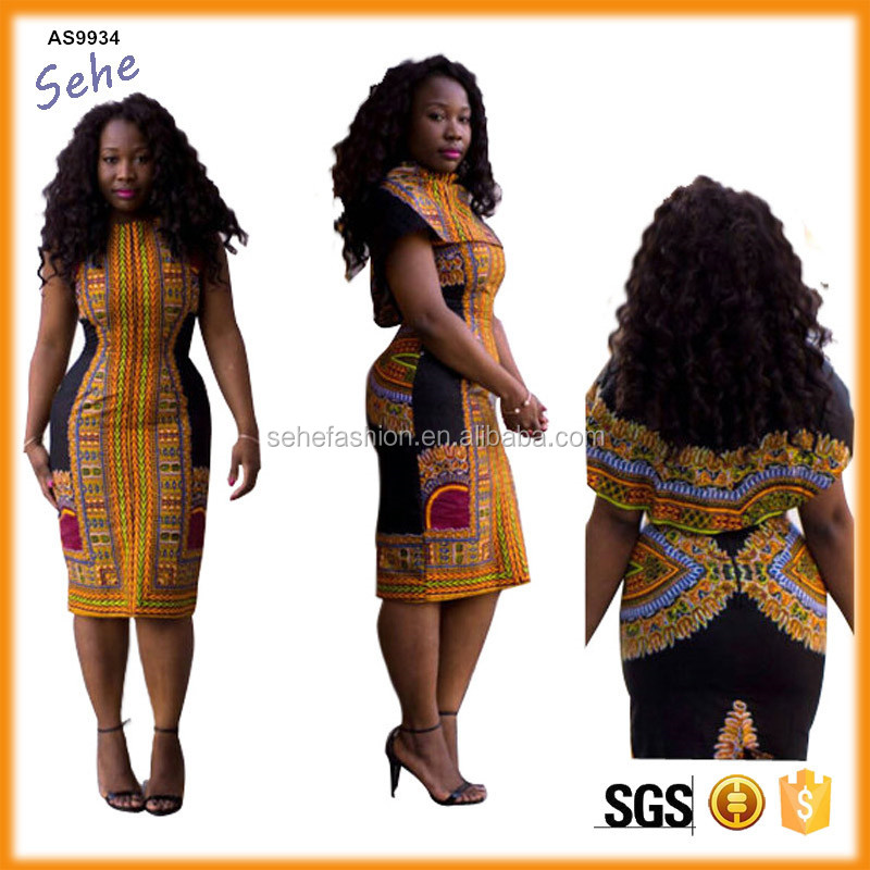 Lowest price good quality Dashiki printed african kitenge design for women dresses