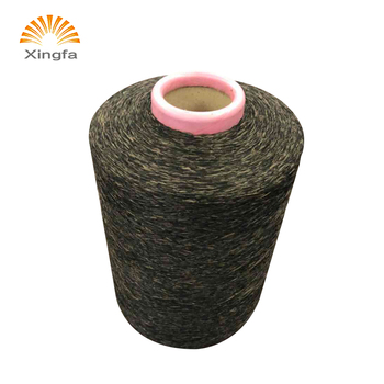 China supplier high quality texturing 1400D dty polyester aty yarn