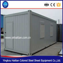 Hot sale new products innovative prefab shipping designs kit container homes houston texas