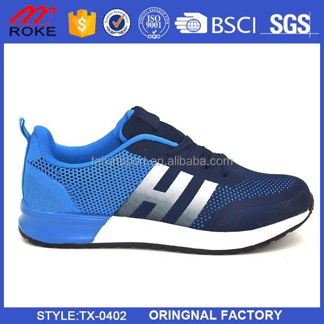 Fashion Men Sports Sneaker Running Shoes