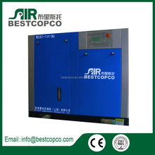 22kw food industry or medical using oil free american industrial air compressor