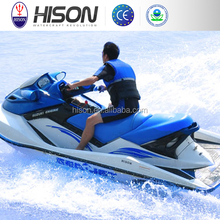 Hison J5A 젯 ski wholesale price used <span class=keywords><strong>물</strong></span> <span class=keywords><strong>스쿠터</strong></span> 에 <span class=keywords><strong>물</strong></span>, lake, 강 및 sea