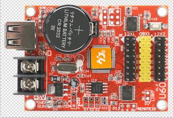 Aliexpress USB control card HD-U60