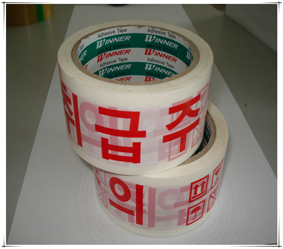 Export to Korea Custom Printed OPP Packing Tape