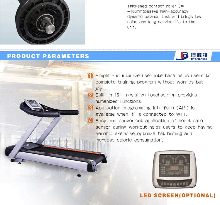 Treadmill electrical treadmill high quality commercial treadmill