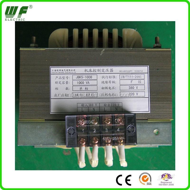 Serie bk 1kva transformador de control monof sico - Transformador electrico precio ...