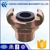 Male end Type European Air Hose Claw Coupling