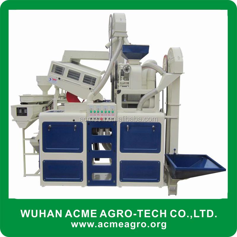 Factory direct selling cheap price mini auto combined rice mill
