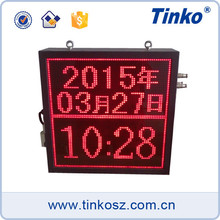 Exclusive and top quality led display screen with RS485 modbus for Humidification Dehumidification equipment