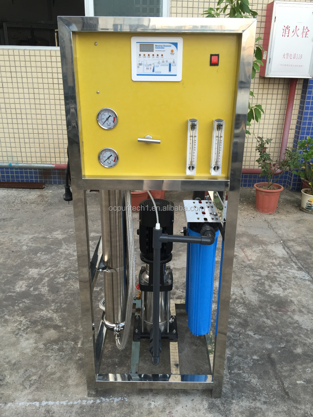 500lph salty water desalination RO plant for industry use