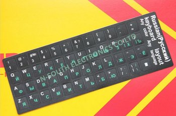 Russian Keyboard Sticker Many Colour And Transparent Keyboard Stickers  Printing Ru - Buy Russian Keyboard Sticker,Ru Sticker,Keyboard Ru Sticker
