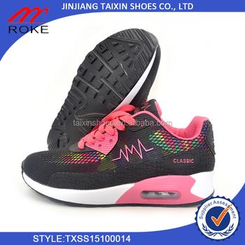 Luft Schuhe Kpu Schuhe Neues Material Polyurethanschaum Kpu Beste Luft Sohle Schuhe Buy Luft Schuhe,Luftpolstersohle Schuhe,Kpu Schuhe Product on