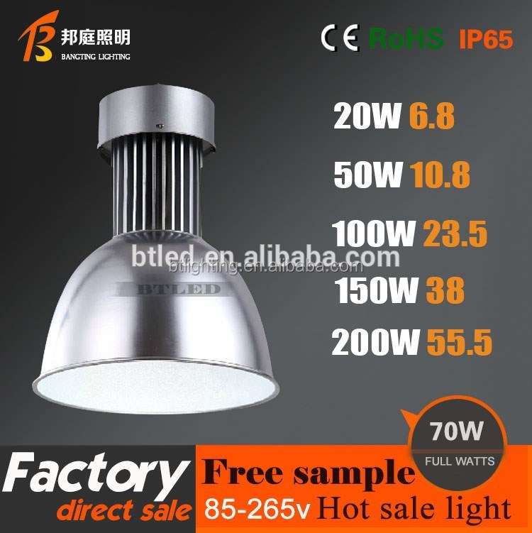 70w 5 year warranty IP65 factory warehouse industrial 70w led high bay light