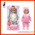 16 inches china vinyl baby doll wholesale manufacturer
