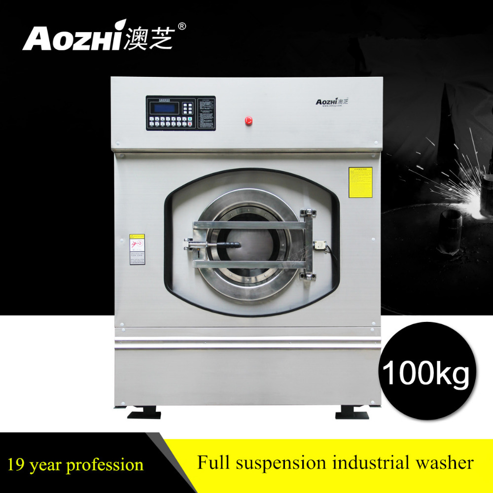 Aozhi Industrial high spin washer extractor full suspension washing extracting machine