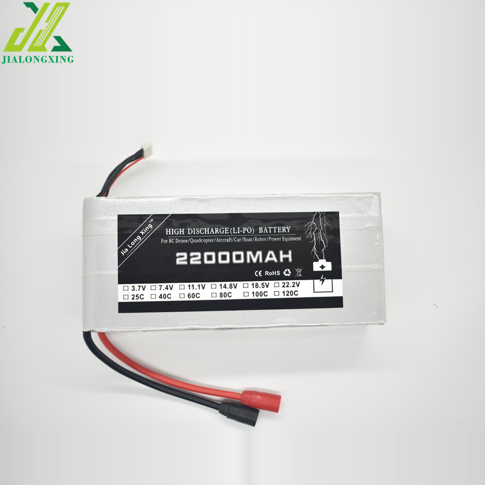 22000mah 22.2v 40c 6s Lipo Battery For Rc Helicopter Rc Hobby - Buy ...