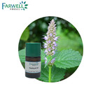 Leaves Patchouli Oil Farwell Natural Patchouli Oil by Factory Wholesale