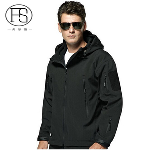 ecb0183e798 Military Jacket Wholesale