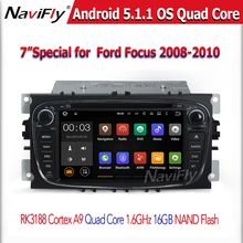2 din Android 5.1.1 Quad Core 1024*600 Car DVD Player GPS Navi for Ford Mondeo Galaxy with Audio Radio Stereo Head Unit