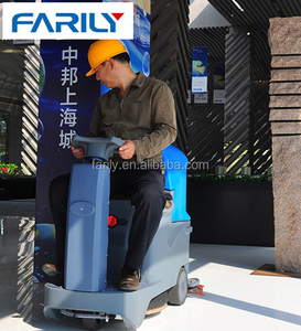 Floor washing machine industry from China