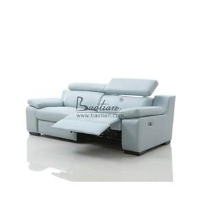 Auto Sofa Whole Suppliers