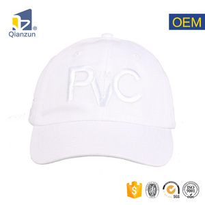 4be8f3c3b white cotton k products hats wholesale custom baseball cap