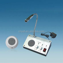 Two-way Window Audio Intercom System for Bank office RL-9909