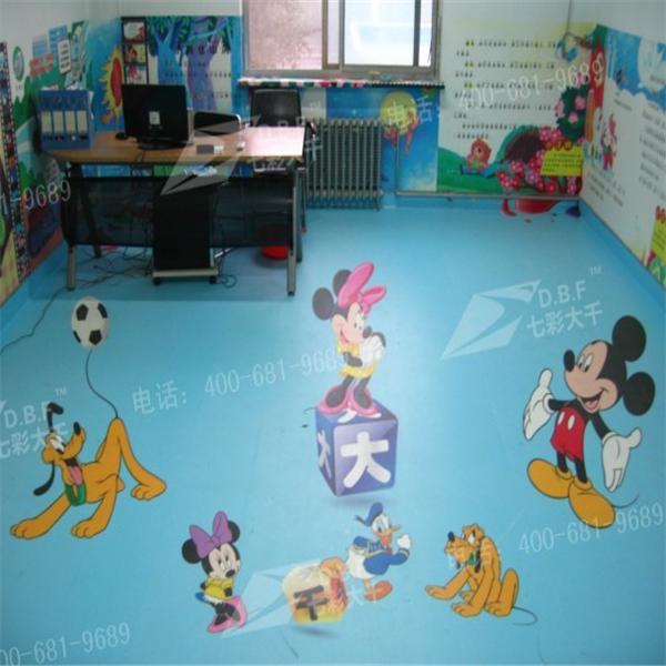 Beliebt Vinyl Bodenbelag Kinderzimmer PK06
