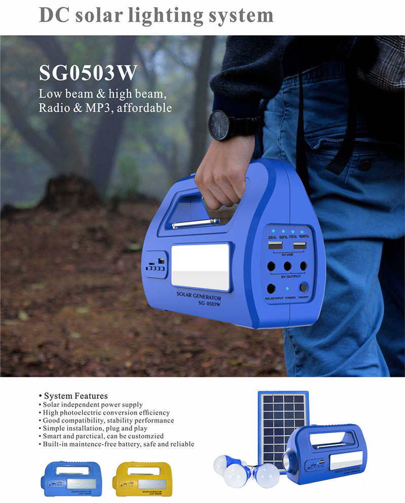 Solar Lighting Kit Portable Multifunction Home DC Solar Generator System Solar Panel Charging