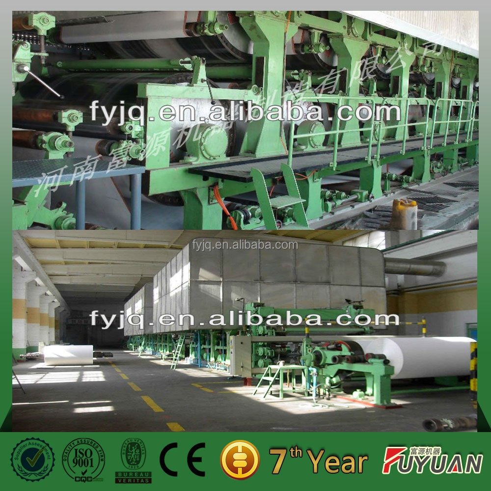 china gold supplier henan zhengzhou a4 printing paper making machine, a4 printing paper mill wholesale factory price