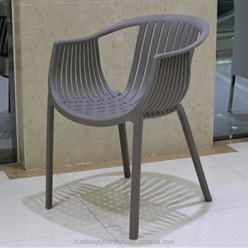 Outdoor Dining Room Furniture Restaurant Colorful Woven Rattan Plastic Chair  Wholesale