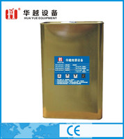 Buy Printing varnish paper coating UV coating in China on Alibaba.com