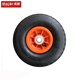 3.00-4 pneumatic rubber wheel and plastic rim