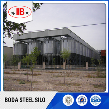 hopper bottom small corn storage steel grain silo